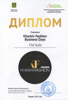 Kharkiv Fashion Days